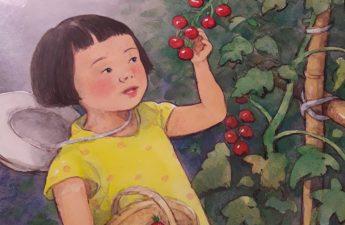 La fête de la tomate satomi ichikawa