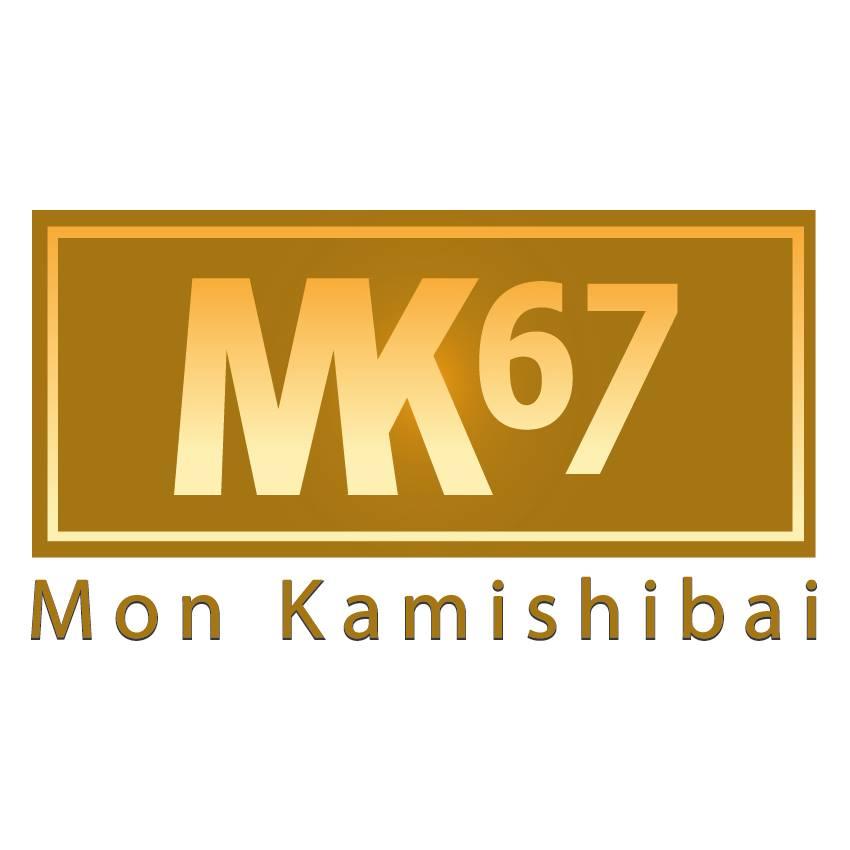 kamishibai mk67 tonton michel